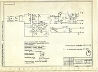 схемы синхронного выпрямителя - Нужные схемы и описания для Вас.